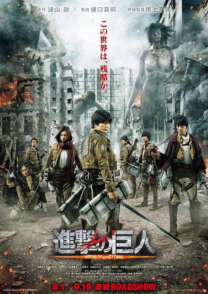 Đại Chiến Titan - Attack On Titan (2015)