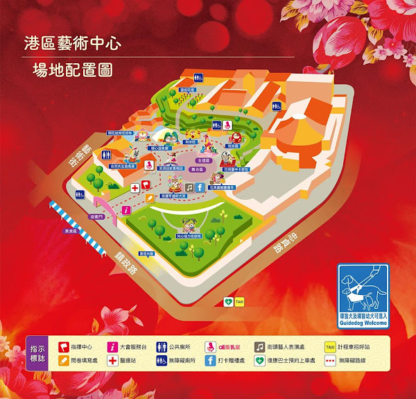 2018中台灣元宵燈會今(24)日至3月11日在台中公園及清水港區藝術中心同步登場