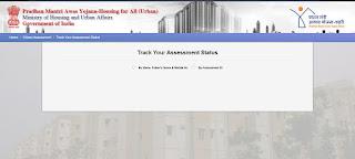 Pm Awas Yojana Check Status Track.jpg