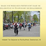 Jaaroverzicht 2012 locatie Hillegom - 2070422-25.jpg