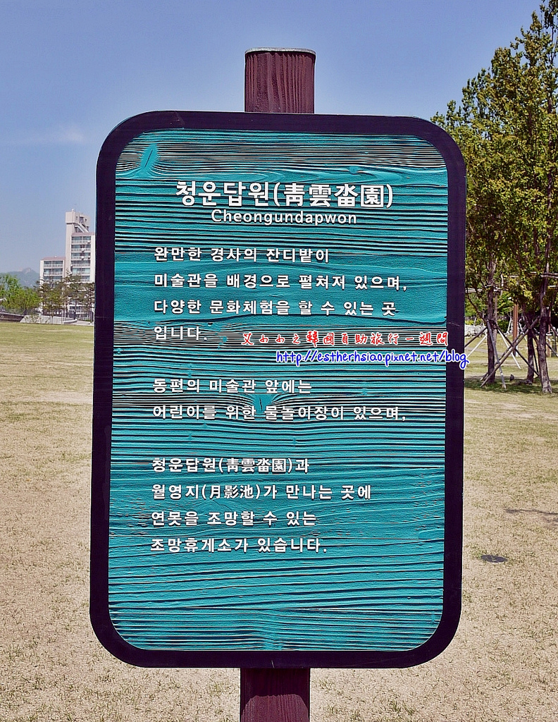 48 青雲沓園
