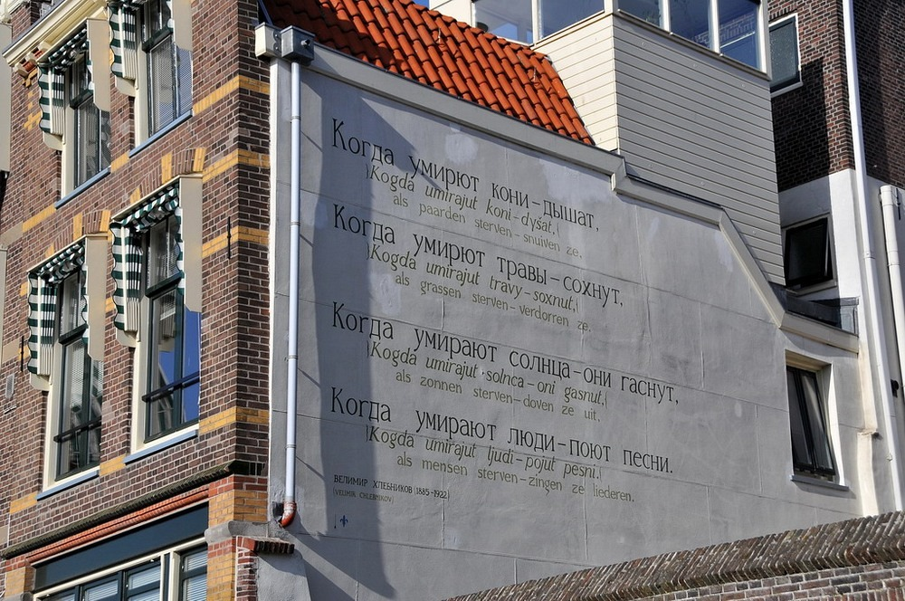 leiden-poems-7