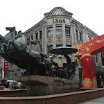 Wu ma jie : statue des cinq chevaux