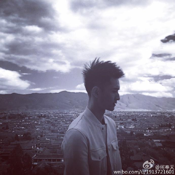 He Fengtian China Actor