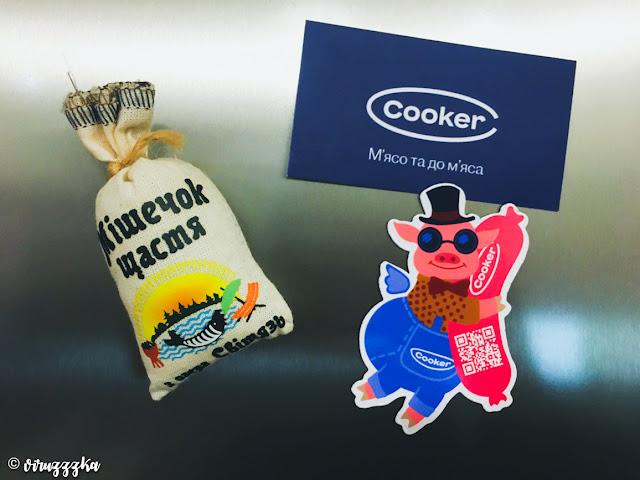 Cooker Box Naprobu Reviews