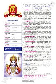 Kumudam Jothidam Raasi Palan - 25/11/2015 to1/12/2015