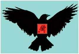 Ворон – символ небесной премудрости, погоня – символ социальной справедливости