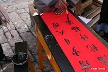 Vieille ville : calligraphie de Nouvel an