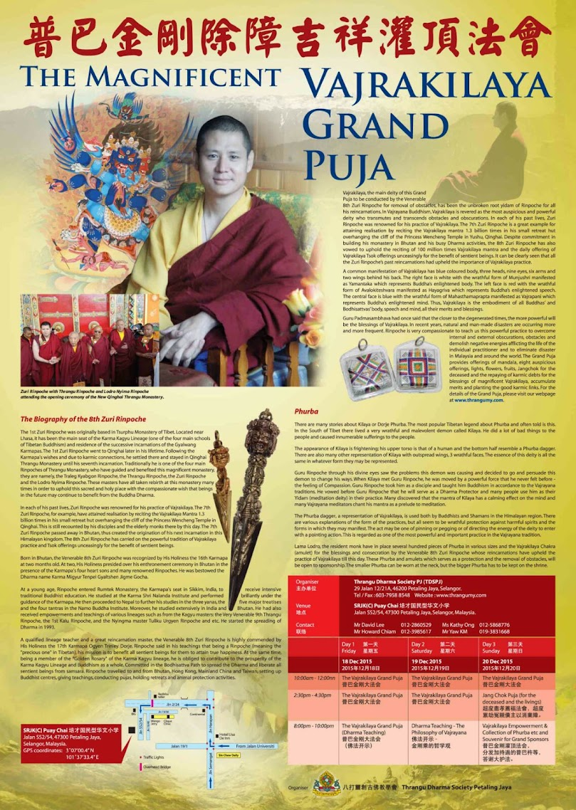 Announcement: The Magnificent Vajrakilaya Grand Puja