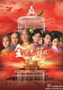 Thâm Cung Nội Chiến 2 - Beauty At War 2 Tvb poster