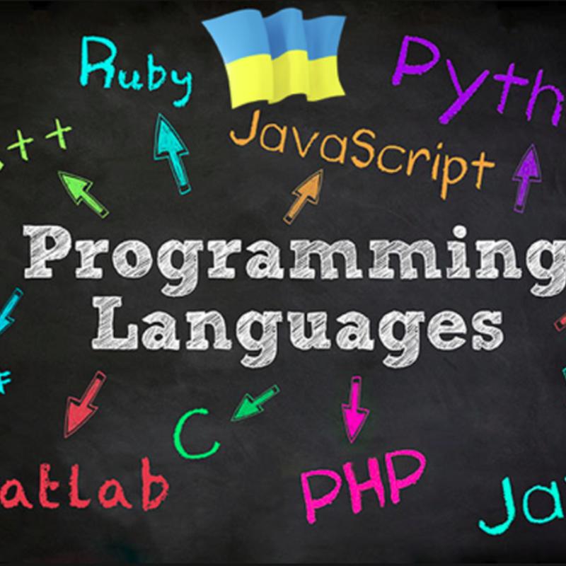 Encuesta: ¿Qué lenguaje de programación vas a aprender en 2018?