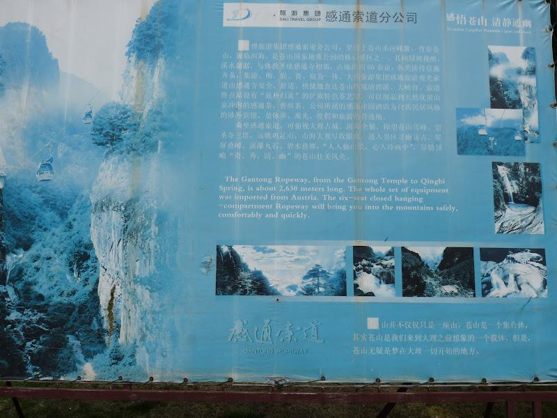Chine .Yunnan. Dali ,petite randonnée au temple de Zhong he 3 - P1170571.JPG
