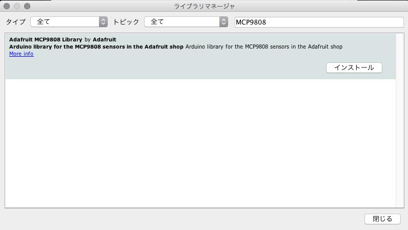 mcp9808_lib_install.png
