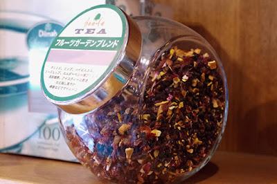 量り売り紅茶:フルーツガーデンブレンド