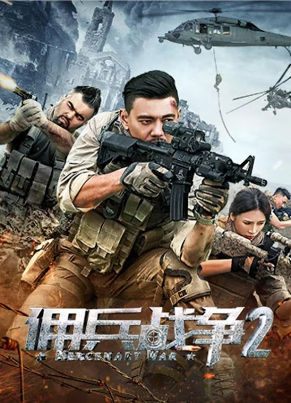 Mercenary War 2 China Movie