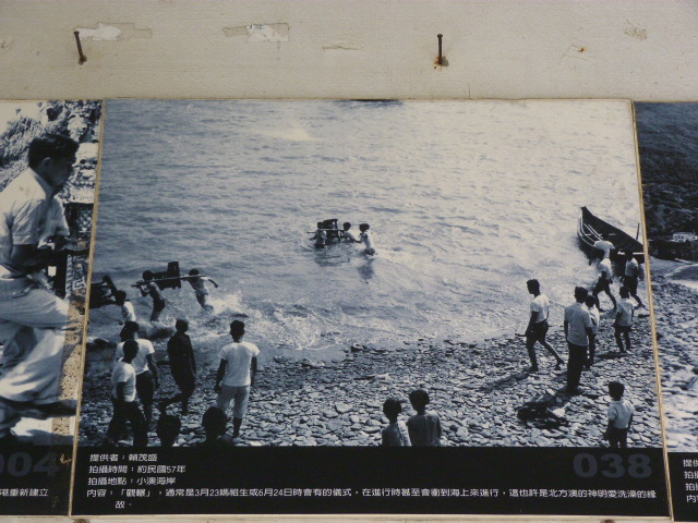 TAIWAN .Le port de SU AO - P1090190.JPG