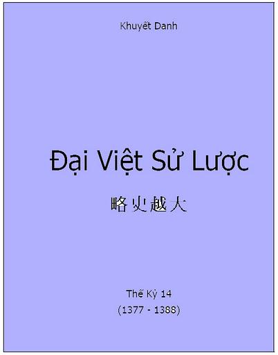 Đại Việt Sử Lược