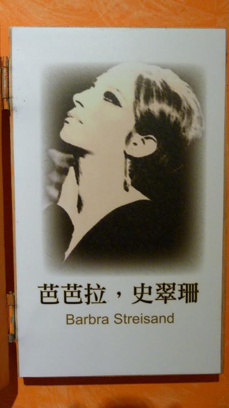 TAIWAN Archipel de Peng Hu - P1120908.JPG