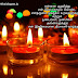 Diwali Wishes Images In Tamil 2017