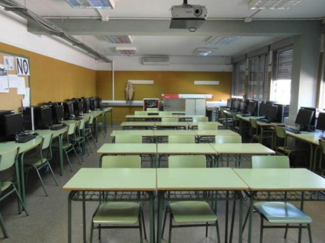 aula_smr