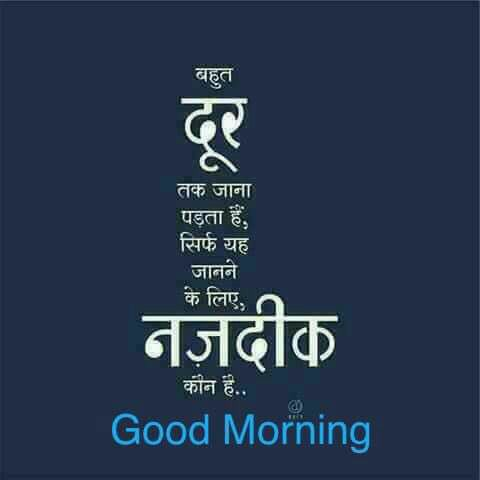 Image Result For Funny Post For Fb In Hindi