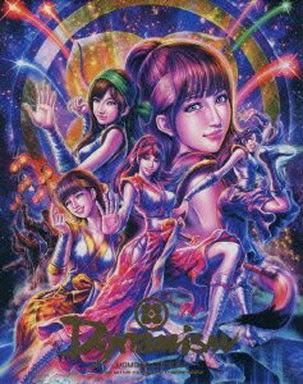 [TV-SHOW] ももいろクローバーZ – ももクロ 秋の二大祭り「男祭り+女祭り2012」BD-BOX (2013/02/27)