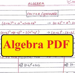algebra notes pdf