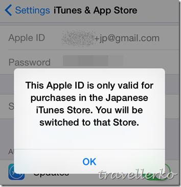 【教學】免信用卡申請Apple ID/切換iTunes國家教學(電腦操作有效)13