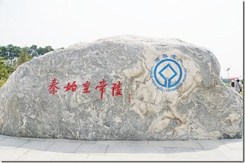 China399