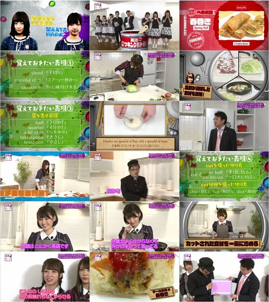 (TV-Variety)(720p) 乃木坂46えいご(のぎえいご) ep14 161127
