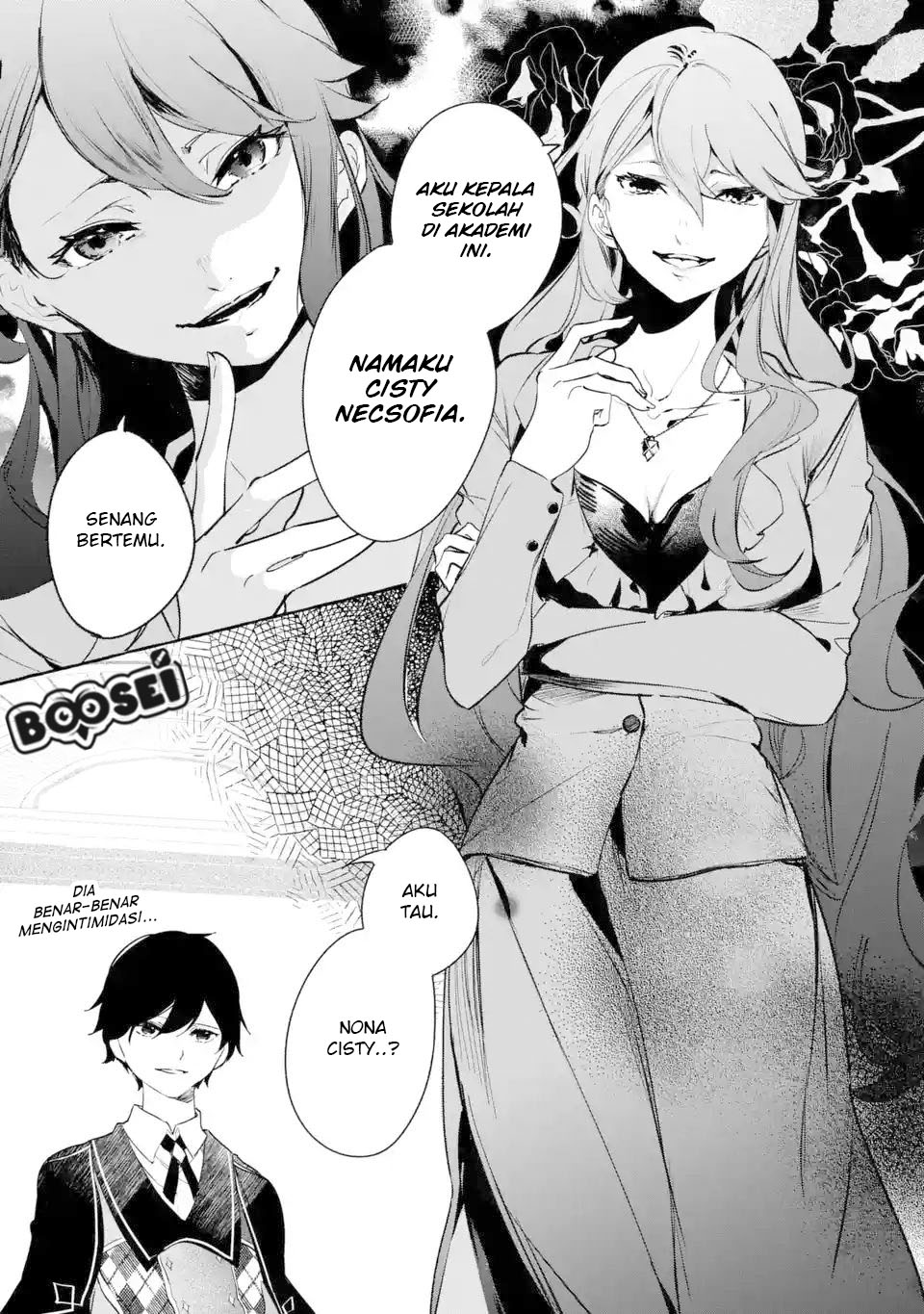 Saikyou Mahoushi no Inton Keikaku: The Alternative Chapter 01.2