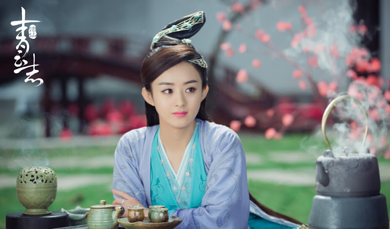 The Legend of Chusen / Noble Aspirations China Drama