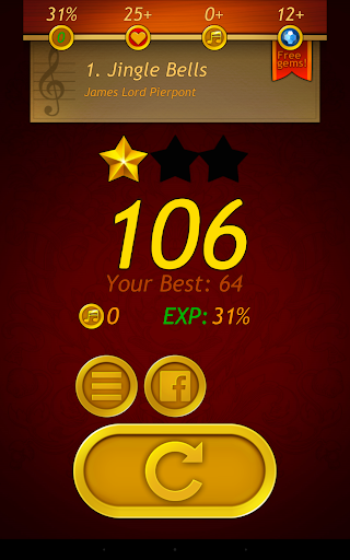 Piano Tiles 2 screenshot 10