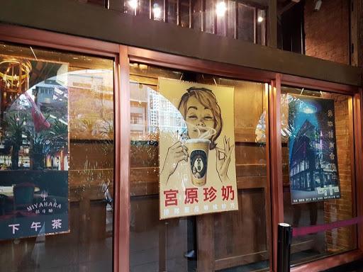 Miyahara Ice Cream Parlour in Taichung Taiwan