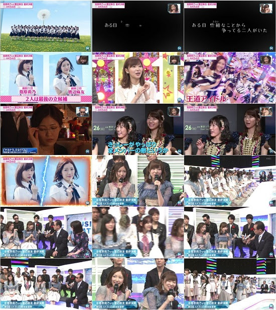 (TV-Music)(1080i) AKB48 – Music Station 170526
