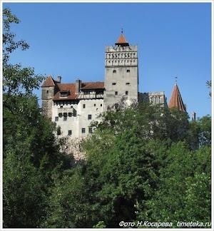 Замок Бран. Румыния. Фото Н. Косарева