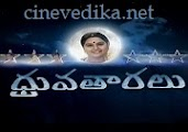 Dhruvatharalu Episode 27 (8th May 2013)