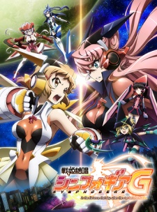Senki Zesshou Symphogear G - Senhime Zesshou Symphogear G | Senhime Zesshou Symphogear G: In the Distance, That Day, When the Star Became Music... (Ss2)