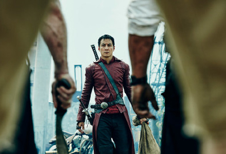 Into the Badlands America Drama