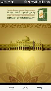 mParking Sharjah screenshot 0