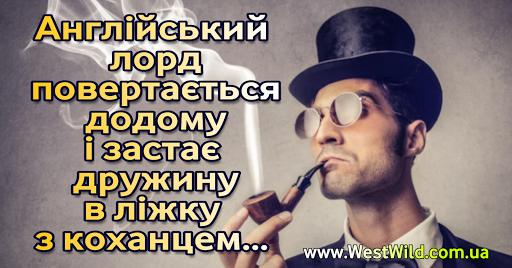 Анекдоти українською мовою