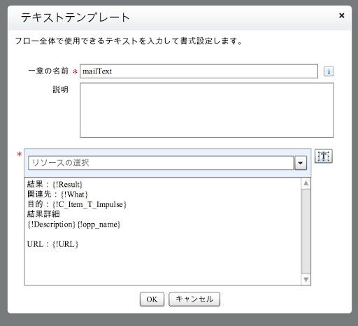 texttemp1.jpg