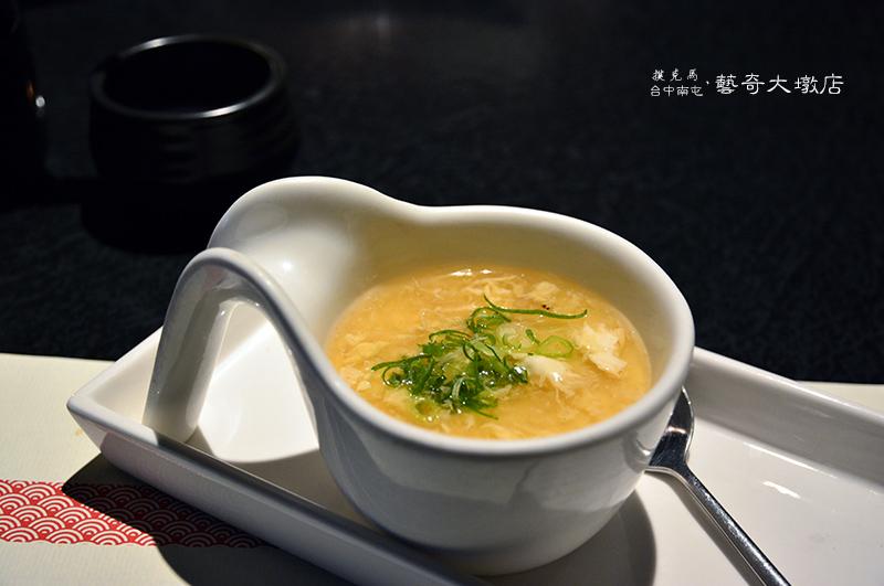 藝奇新日本料理台中大墩店