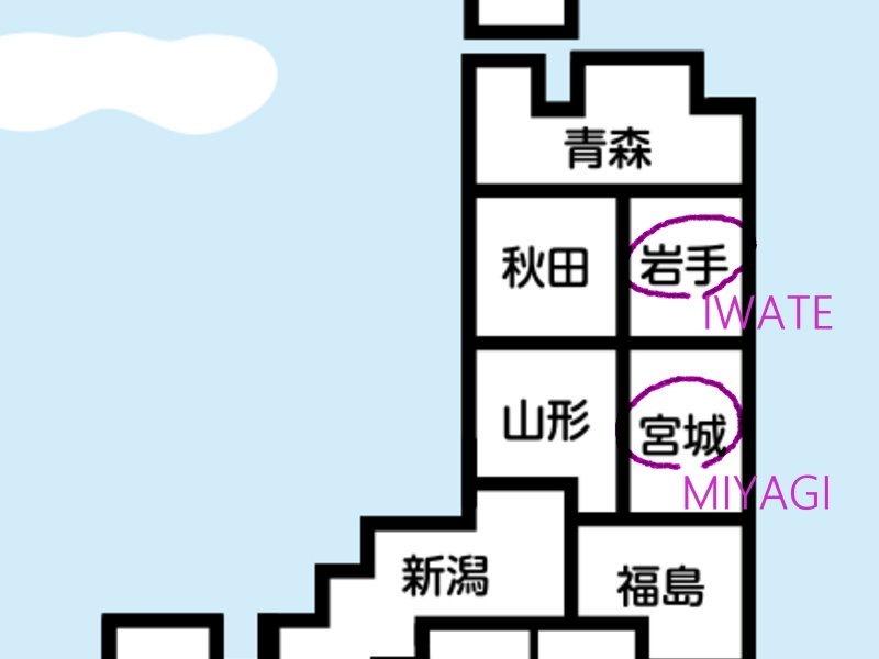 map東北03