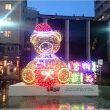 Weihnachsschmuck