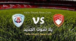 نتيجة مباراة ضمك وأبها اليوم بتاريخ 29-08-2020 في الدوري السعودي