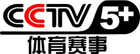 Kênh thể thao CCTV5 Plus