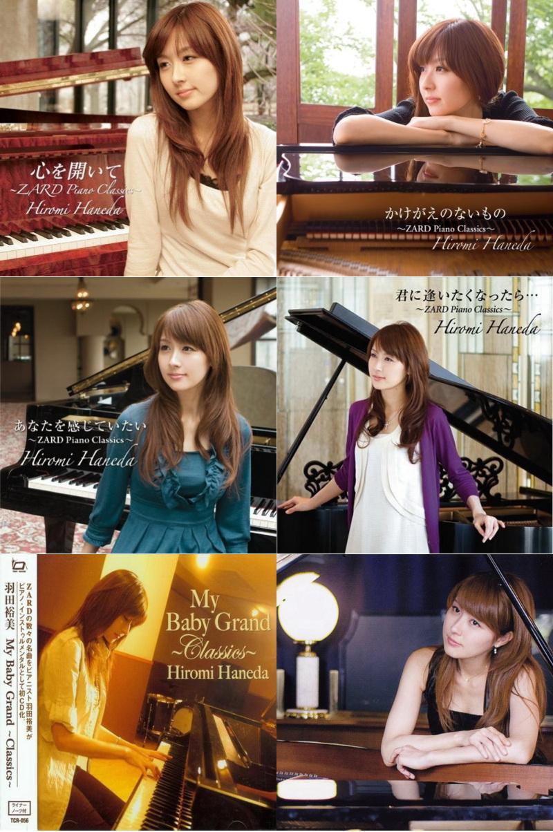 Piano] Hiromi Haneda (羽田裕美) – Discography (2008-2010) [6CD
