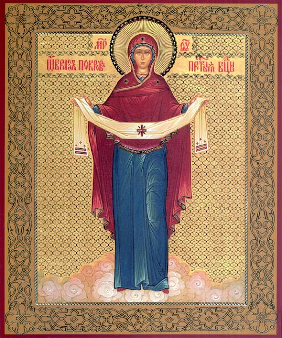 Икона Покров Пресвятой Богородицы.