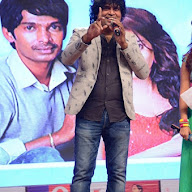 Banthi Poola Janaki Music Launch